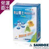 德國山德士SANDOZ-諾華製藥集團 神益益生菌(42顆/盒)【免運直出】