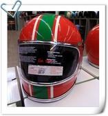 海鳥牌樂高帽,彩/紅白綠