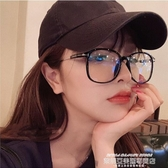 秒殺眼鏡框眼鏡框女潮復古簡約個性T字金屬平光鏡眼鏡大方框聖誕交換禮物