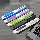 (交換禮物 創意)聖誕-雷射筆 ppt翻頁筆激光投影筆演示器電子教鞭筆多媒體教學遙控筆