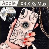 【Ig爆款】iPhone XR XS X XsMax 網紅時鐘 手機殼 附掛繩 水鑽殼 旋轉支架 防摔 指環扣 保護殼