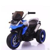 兒童摩托車 兒童電動摩托車小孩三輪車2-3-4-5-8歲大號寶寶遙控玩具車可坐人     汪喵百貨