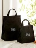 飯盒袋子午餐便當包帶飯的手提包學生手拎鋁箔加厚帆布飯盒保溫袋