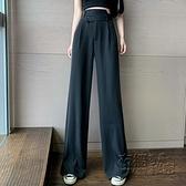 黑色西裝褲女春秋薄款韓版高腰垂感顯瘦直筒寬鬆寬管拖地休閒長褲 雙十二全館免運