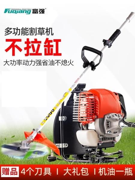 割草機割草機多功能小型家用汽油機割草神器機打草機農用開荒除草松土機  LX HOME 新品