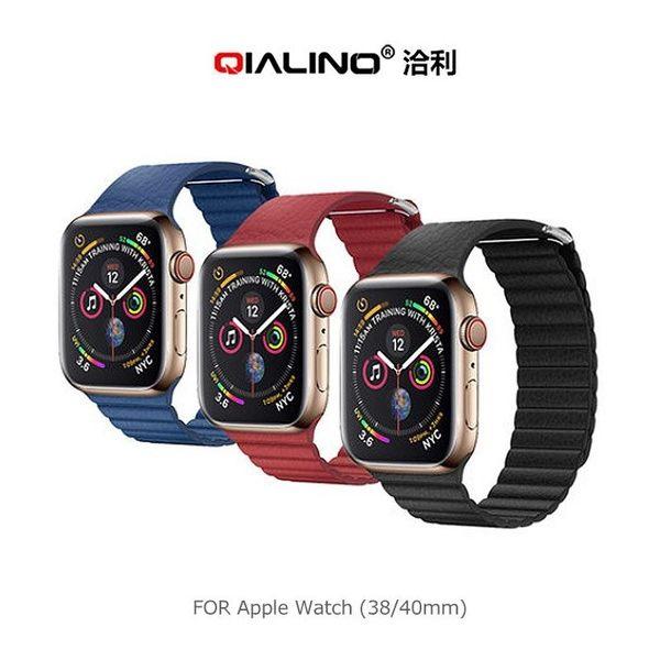 QIALINO Apple Watch (38/40mm) 真皮製回環形錶帶