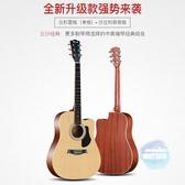 吉他 單板民謠吉他初學者學生女男新手入門練習木吉他40寸41寸樂器T 多色