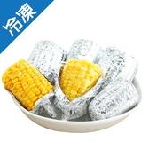 奶油燒烤玉米塊600G/包【愛買冷凍】