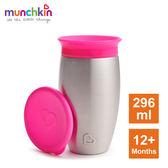 munchkin滿趣健-360度不鏽鋼防漏杯296ml-粉
