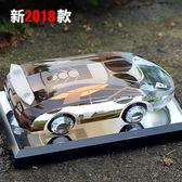 汽車香水座式創意水晶用品車載車用小車男個性車內飾品擺件『韓女王』