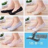 5雙 蕾絲襪子船襪女純棉薄款淺口短襪【邻家小鎮】