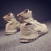 馬丁靴男戶外工裝靴軍靴中筒男靴子馬靴冬季馬丁靴西部沙漠靴短靴高筒男鞋 小天使