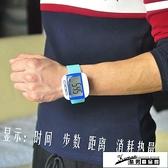 計步器 計步器老人走路手環跑步計數器大螢幕運動手錶腕帶卡路里消耗 酷男