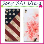 Sony XA1 Ultra G3226 浮雕彩繪手機殼 花朵背蓋 PC手機套 硬殼保護套 可愛企鵝保護殼 透明側邊