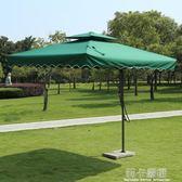 戶外遮陽傘大太陽傘庭院傘室外傘沙灘傘保安崗亭傘折疊雨傘擺攤傘igo  莉卡嚴選