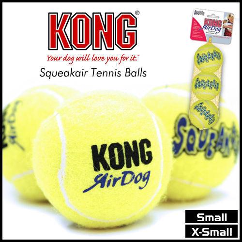 『寵喵樂旗艦店』美國KONG《小顆黃網球AST5》XS號 寵物啾啾叫玩具-三顆一組