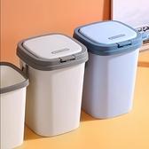 垃圾桶 北歐風垃圾桶帶蓋家用客廳創意衛生間廁所廚房輕奢有蓋圾垃筒 「雙10特惠」
