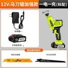 電鋸 12V鋰電 110v電動馬刀鋸 軍刀鋸 鋰電池馬刀鋸電充電式多功能家用現貨清倉8-6
