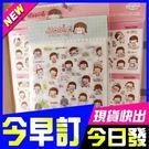 [24hr-快速出貨] 可愛 卡通貼紙 6張一套韓國 女孩透明裝飾貼紙