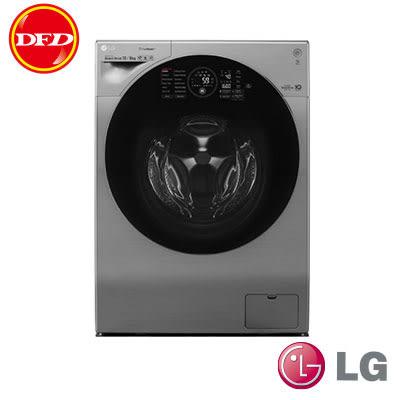 LG樂金 WiFi 極窄美型滾筒洗衣機 WD-S12GV (蒸洗脫烘) 星辰銀 12公斤 ※運費另計(需加購)