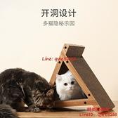福丸立式貓抓板貓窩一體六面磨爪器不掉屑瓦楞紙耐用貓咪【時尚好家風】