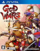 PSV GOD WARS ~超越時空~(中文版)