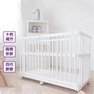 限定款嬰兒床遊戲床實木拼接大床多功能床新...
