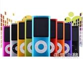 隨身聽 超薄有屏MP3 MP4音樂播放器 跑步運動迷你學生隨身聽可愛學生金屬 新年禮物