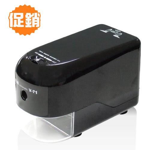 【永昌文具】ELM V-71電動削筆機(黑色) / 台