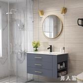 衛浴北歐浴室櫃組合衛生間現代簡約實木洗臉洗手盆洗漱臺盆掛墻式 PA15295『男人範』