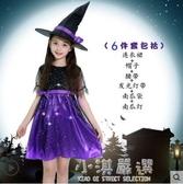 萬聖節兒童服裝女童公主女巫演出服兒童南瓜服裝扮萬聖節女親子裝『小淇嚴選』