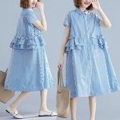 洋裝 連身裙豎條紋荷葉邊拼接短袖連衣裙文藝減齡中大尺碼polo領襯衫裙女