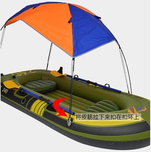 【全館】現折200雙人橡皮艇充氣船皮劃艇釣魚特厚漂流氣墊船中秋佳節