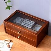 首飾盒女木質首飾收納盒手飾耳環飾品盒收納盒【聚寶屋】