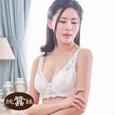 【岱妮蠶絲】FB15220經典款輕柔舒適型蠶絲內衣 (白色)