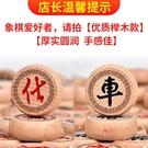 中國象棋實木高檔橡棋摺疊