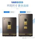 保險櫃大一保險箱3c認證家用60cm智慧指紋密碼防盜隱形迷你入牆床頭櫃大型全鋼鑰匙單門 MKS免運