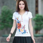新款民族風女裝繡花V領棉女T恤修身顯瘦舒適短袖上衣女
