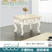 《固的家具GOOD》100-45-AT 皇家小茶几/含石面/一抽【雙北市含搬運組裝】