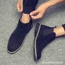 男靴 冬季新款馬丁靴男士短靴英倫切爾西靴保暖棉鞋雪地棉靴男靴子皮靴 星河光年