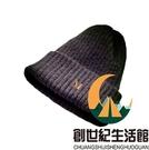 尖頭毛線帽百搭針織保暖女帽【創世紀生活館】
