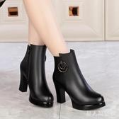 粗跟短靴 秋冬季新款女高跟加絨女士棉皮鞋短筒女及裸靴子 DR32449【男人與流行】