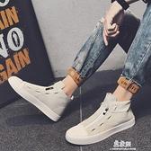 小白鞋新款秋季男鞋潮流百搭休閒帆布高筒板鞋透氣白鞋夏季小白潮鞋 易家樂