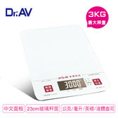 【Dr.AV】超薄冷光耐用 電子秤(MS-195)