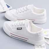帆布鞋女鞋2021年新款春季ulzzang百搭薄款春秋爆款夏季小白板鞋