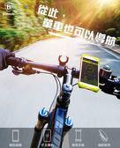 倍思 騎跡自行車手機架 腳踏車 車架 手機架 手機座 導航 音樂 聽歌 車用