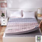 加厚保暖10cm海綿床墊1.5\1.8m雙人可折疊榻榻米學生宿舍床褥地鋪 MKS99一件免運居家