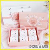 玉兔禮盒中秋月餅禮品