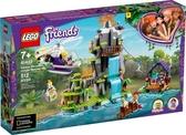 【LEGO樂高】FRIENDS 叢林羊駝救援  #41432
