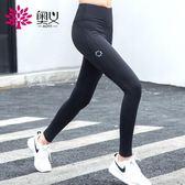 瑜伽褲 奧義瑜伽服跑步健身瑜伽褲女高彈緊身長褲春夏運動健身訓練褲 全館免運